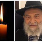 BDE: Rabbi Shmuel Gedalia Blizinsky, 89, OBM