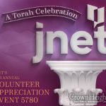 JNet Torah Celebration Less Than One Week Away
