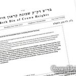 Rabbonim Ask Not To Visit Crown Heights, Including For Gimmel Tammuz