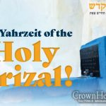 Motzei Shabbos Broadcast From The Kever of the Arizal