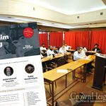 Igud Hamelamdim Summer Training Course Is On This Year