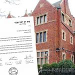 Chabad Rabbonim of Eretz Yisroel Publish Letter Against Visiting Crown Heights