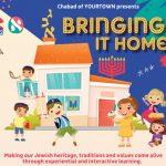 """CKids Hebrew School is """"Bringing it Home"""""""