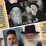 """Chabad and Mir"", A New Book by Rabbi Dalfin"