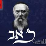 Chassidim Worldwide Will Unite for a Central Farbrengen Marking Chof Av