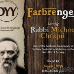 Chof Av Farbrengen With Rabbi Chriqui