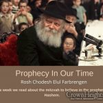 Prophecy In Our Time, The Story of Malka With Rabbi Avtzon
