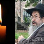 BDE: Rabbi Shmuel Omer, OBM