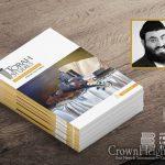 Torah Studies Joins Project Likkutei Sichos