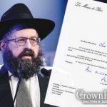 Rosh Hashanah Greetings Sent From Paris Mayor Through A Shliach