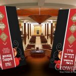 Shluchim Release Tishrei Guide Published in Russian