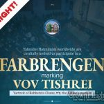 TONIGHT: Never Before Seen Footage of the Rebbe During Live Farbrengen