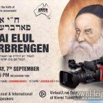Chai Elul Virtual Tour and Farbrengen