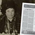 Learning Pamphlet For Vov Tishrei Published by Yagdil Torah