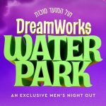 For The Very First Time! A Men's Exclusive Chol Hamoed Event at the American Dream Water Park!