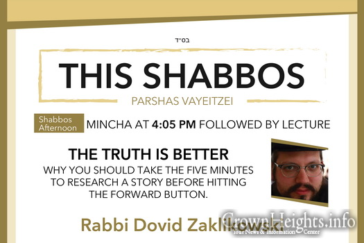 Shabbos at the Besht: Why You Should Take the Five Minutes to Research a Story Before Hitting the Forward Button