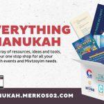 Everything Chanukah at Merkos 302