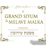 Grand Siyum and Melave Malka Celebrates the Conclusion of Maseches Eiruvin