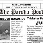 Weekly Parsha Post From Shazak