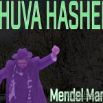 """Shuva Hashem"" EDM Remix By Mendel Markel"