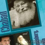 New Book From Jewish Enrichment Press