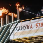 Photo Gallery: Moscow Public Menorah Lit in Live Broadcast