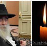 BDE: Rabbi Yerachmiel Stillman, OBM