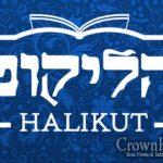 Halikut Announces Testers For 5781