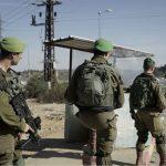 IDF Foils Terror Attack Outside of Jerusalem