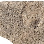 1,500-Year-Old Inscription Discovered in Northern Israel