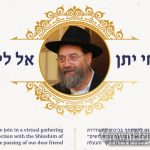 LIVE at 8:00pm: Event to Mark Shloshim of Rabbi Chaim Meir Lieberman OBM