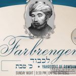 Farbrengen and Siyum For The Yahrtzeit of Rambam