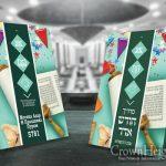 Shluchim Publish Adar and Purim Guide in Russian