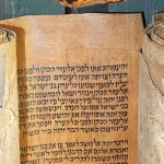 Turkish Police Seize Apparent Ancient Torah Scroll During Car Search