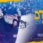 """Harninu"" Sung by Chabad Singer Menachem Levy"