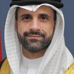 Bahrain Names First Ever Ambassador to Israel