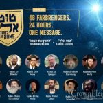 48 Speakers for 24 Hours on Moshiach