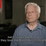 Holocaust Survivor Testimony: Shmuel Naar