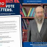 Rabbi Braun Encourages The Community to Register to Vote