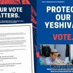 Voter Registration Drive Underway in Crown Heights