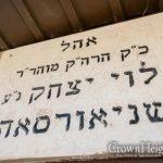 Special Learning Publication For Chof Av From Yagdil Torah