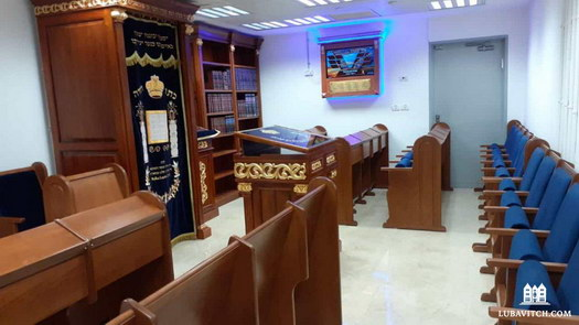 World's Deepest Underground Synagogue Connects Material and Spiritual