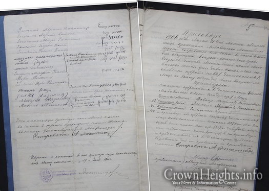 Documents Discovered From 1906 Elections at Lubavitch Shul In Dokshitsy