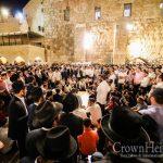 Photo Gallery: Thousands Flock To The Kotel For Tisha B'Av