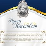 MONDAY: Siyum Sefer Zmanim To Be Held In Crown Heights