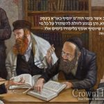 Chol Hamoed Shiurim Available In Crown Heights