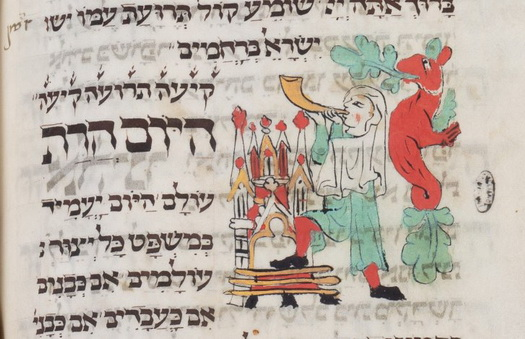 Ancient Siddur Sells for Record-Breaking $8.3 Million