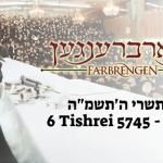 JEM Publishes Video Farbrengen from The Sixth of Tishrei 5745 – 1984