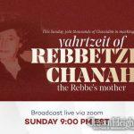 ENDED: Zoom Farbrengen to Mark Rebbetzin Chana's Yahrtzeit