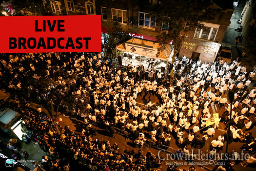 LIVE NOW: Simchas Beis Hashoeva on Kingston Ave Live Feed